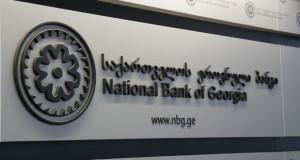 ეროვნული ბანკი ლარის კრიზისს ამწვავებს