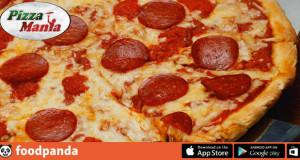 გიყვართ პიცა? ფუდპანდას პასუხი: პიცა უყვარს ყველას!!!