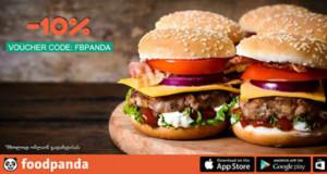 გამოიყენე ვაუჩერის კოდი FBPANDA და მიიღე ფასდაკლება - შემოიხედე foodpanda.ge-ზე!