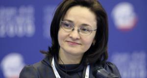 წლის საუკეთესო ცენტრალურ ბანკირად რუსეთის ბანკის ხელმძღვანელი დასახელდა