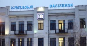 """""""ბაზისბანკის"""" მოგება 21.6%-ით შემცირდა"""