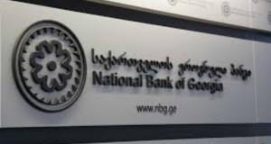 საქართველოს ეროვნული ბანკი მონეტარული პოლიტიკის განაკვეთს 1.0 პროცენტული პუნქტით 7.0 პროცენტამდე ზრდის