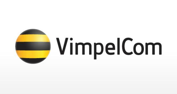 VimpelCom-მა ახალი პროექტი Eurasia Mobile Challenge წამოიწყო