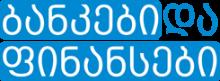 BFM.GE