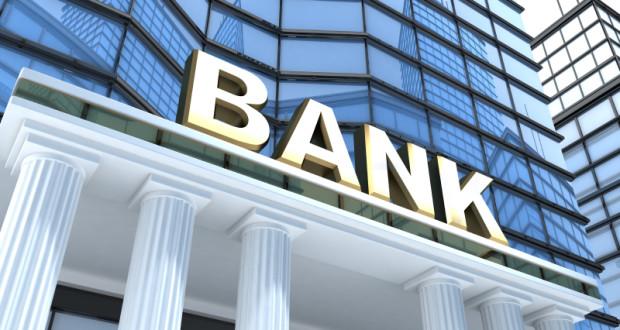 """""""ბანკები და ფინანსების"""" მკითხველთა აზრით საუკეთესო ინტერნეტბანკი """"თიბისი ბანკს"""" აქვს"""