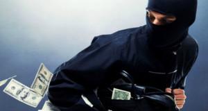 """გავრცელებული ინფორმაციით, ინკასატორებმა """"საქართველოს ბანკიდან"""" 10 მილიონამდე თანხა გაიტაცეს"""