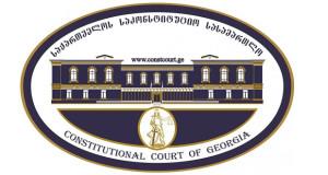 საკონსტიტუციო სასამართლო საფინანსო ზედამხედველობის სააგენტოსთვის მუშაობის შეჩერებაზე განცხადებას ავრცელებს