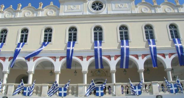საბერძნეთმა ევროკავშირსა და საქართველოს შორის ასოცირების შეთანხმების რატიფიცირება მოახდინა