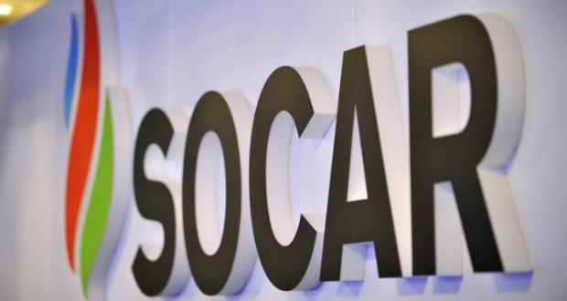 SOCAR Georgia Gas საქართველოში ფრონტ-ოფისების ქსელს აფართობს