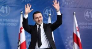 ირაკლი ღარიბაშვილმა პრემიერ-მინისტრის პოსტი დატოვა