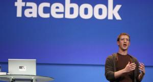 Facebook- ს 1,59 მილიარდი ადამიანი იყენებს