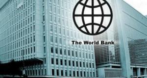 მსოფლიო ბანკი 2016 წელს საქართველოს ეკონომიკის 3%-იან ზრდას პროგნოზირებს