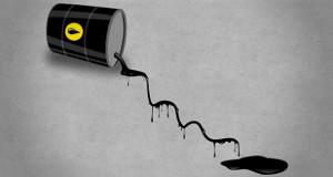 ნავთობის ფასი 12 წლიან მინიმუმზეა