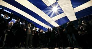 საბერძნეთში ძირეული საპენსიო რეფორმა იგეგმება