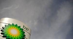 ბრიტანული ნავთობკომპანია მილიარდობით დოლარით დაზარალდა