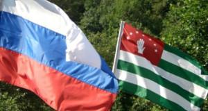 ოკუპირებულ აფხაზეთს ელექტროენერგიით რუსეთი მოამარაგებს