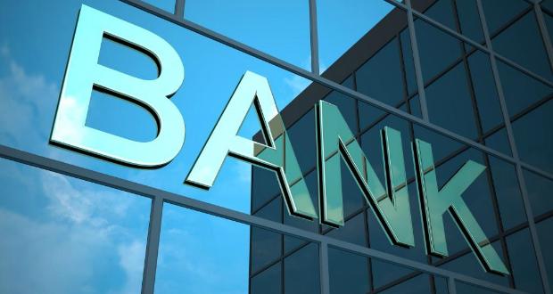 ბანკების რეიტინგი წმინდა მოგების მიხედვით