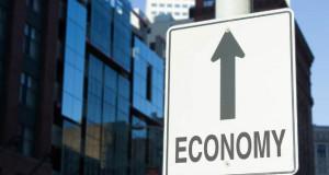 როგორ უნდა დაჩქარდეს ეკონომიკის ზრდა