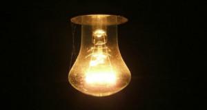 სოციალურად დაუცველები ელექტროენერგიაზე შეღავათით ისარგებლებენ