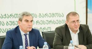 საქართველოში ნებაყოფლობითი ეკო მარკირების სისტემა დაინერგება