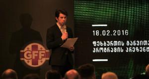 ქართული ფეხბურთის მომავალი - 265,7 მილიონი ლარი და ფეხბურთის განვითარების 5 წლიანი სახელმწიფო პროგრამა