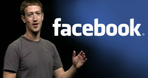 ფეისბუქის განახლებული წესდება და შემცირებული სავაჭრო სივრცე