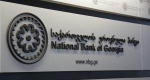 ეროვნულმა ბანკმა საგანმანათლებლო ვიდეო-რგოლების გამოშვება დაიწყო