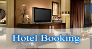 საქართველოში სასტუმროების მართვისა და ონლაინ დაჯავშნის სისტემა ინერგება