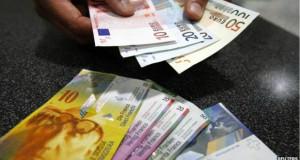 შვეიცარიის მთავრობამ ქვეყნის ყველა მოქალაქე შესაძლოა, 2 500 ფრანკით უზრუნველყოს