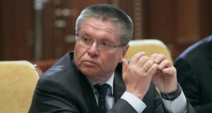 რუსეთის ეკონომიკის მინისტრის აღიარება: ბიუჯეტში სიტუაცია კრიტიკულია