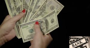 ბანკების მოგება სტაბილურად იზრდება