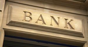 მომგებიანი ბანკების განახლებული რეიტინგი