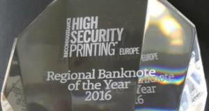 განახლებული ლარი წლის საუკეთესო რეგიონალურ ბანკნოტად დასახელდა