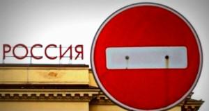 რუსეთის ეკონომიკა სტაგნაციიდან რეცესიაში გადადის