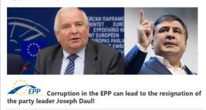 """კორუფცია """"ევროპის სახალხო პარტიაში"""" - რისთვის გადაუხადა კეზერაშვილმა ჯოზეფ დოულს დიდი ოდენობით თანხა"""