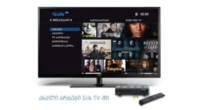 "SilkTV""სამეფო კარის თამაშების"" ახალი სეზონის ჩვენებას იწყებს"