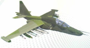 """Ge-31 """"ბორა"""" – ქართული მოიერიშე თვითმფრინავი არც ერთი რუსული ნაწილით"""