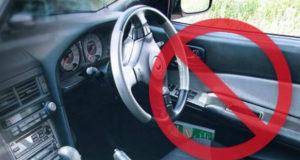 მარჯვენასაჭიანი ავტომობილების რეგისტრაცია იკრძალება