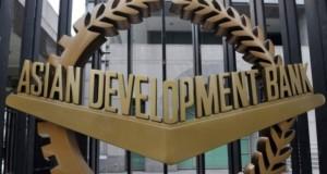 აზიის განვითარების ბანკმა საქართველოს ტექნიკური პროექტის ფარგლებში 750 000$ გამოყო