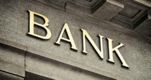 ქართული ბანკების მიმდინარე ფინანსური მაჩვენებლები