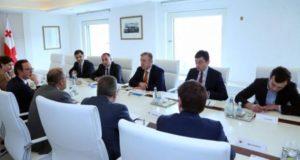 EBRD საქართველოს ფასიანი ქაღალდების ბაზრის განვითარებაში დაეხმარება