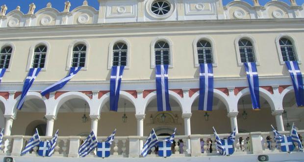 საბერძნეთის საჯარო სკოლებში ქართული ენის სწავლების საპილოტე პროგრამა ამოქმედდება