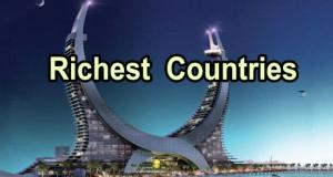 მსოფლიოს 25 უმდიდრესი ქვეყანა