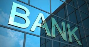 ბანკებს დეპოზიტების დაზღვევის პროექტთან დაკავშირებით პრეტენზიები აქვთ