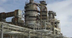 """რას წარმოადგენს """"ფაზის ოილი"""", რომელმაც ყულევის ნავთობგადამამუშავებელი ქარხანა უნდა ააშენოს"""