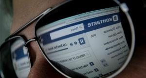 ინტერნეტში სოციალურ ქსელ ВКонтакте-ს მომხმარებლების 100 მილიონი პაროლი გავრცელდა