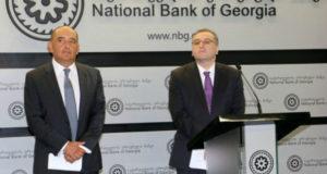 საქართველოს საფონდო ბირჟაზე EBRD-ის ობლიგაციები განთავსდება