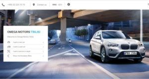 ავტომობილების შესახებ ახალი ვებ-გვერდი შეიქმნა