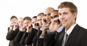 რატომ ძვირდება მობილურით საუბარი