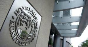 საერთაშორისო სავალუტო ფონდმა გლობალური ეკონომიკური ზრდის პროგნოზი მცირედით შეამცირა